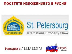 Property-Show-